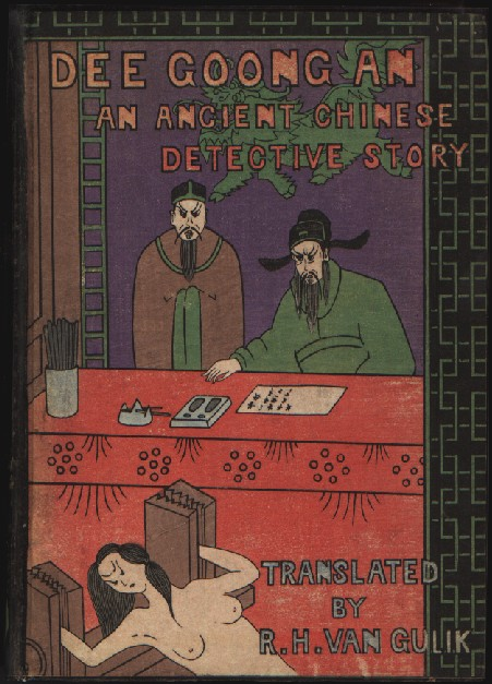 ?was judge dee a good magistrate? essay Chinese culture exposed in the celebrated cases of judge dee was a well-known statesman and a magistrate good essays: don't judge me, by.